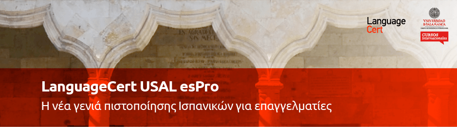 esPro BULATS - The Next Generation of Professional Spanish Certificates